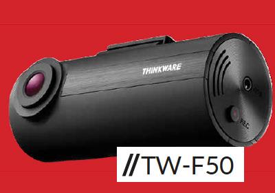TW-F50 Car thinkware dash cam